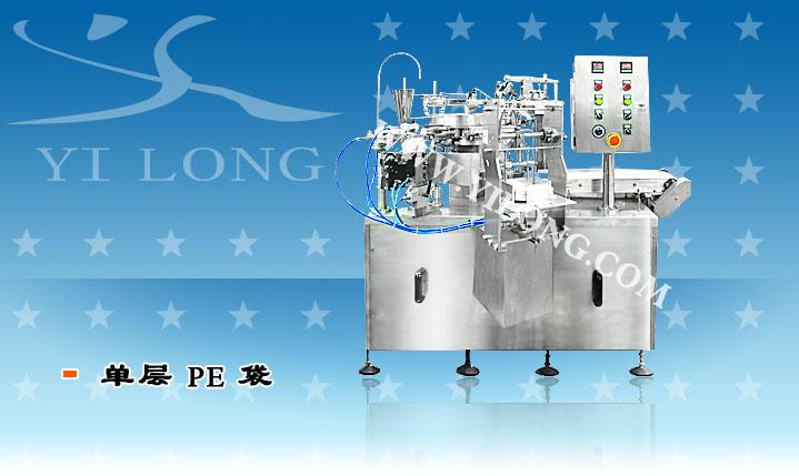 石英机pe90机芯结构图片