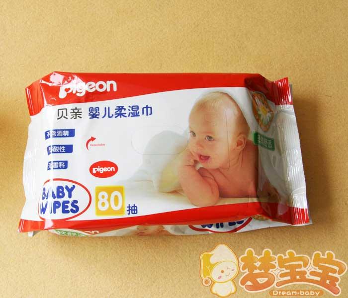 帮宝适 超值特惠装 L24片 (红色包装) 价格¥18